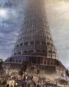 babil_kulesi_kırkıncıkat